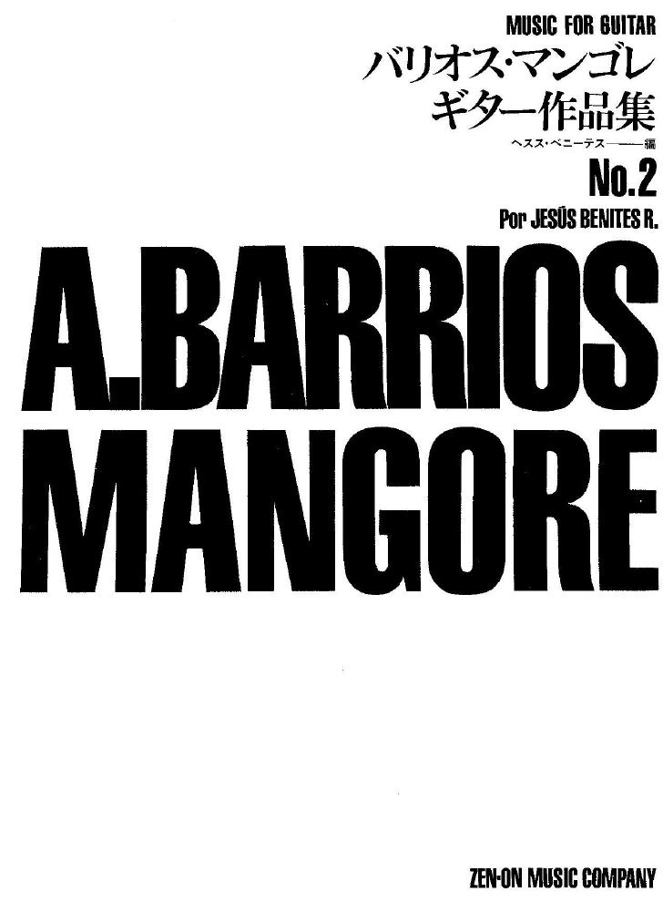 Agustin Barrios Complete Works Vol II