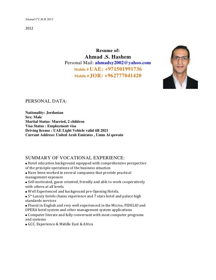 Ahmad CV.  Basic Cover Letter For Resume