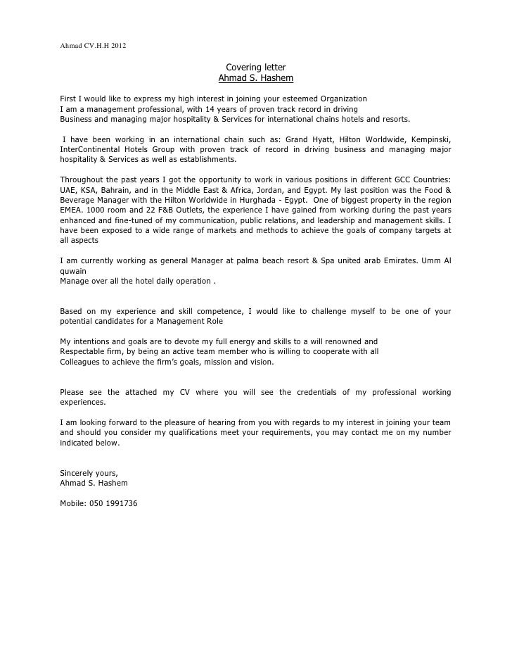 Experience U0026 Middle East U0026 Africa; 2. Ahmad CV.H.H 2012 Covering Letter ...