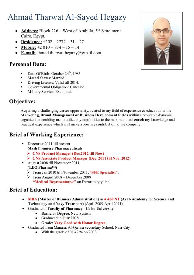 ahmad tharwat updated mbd cv