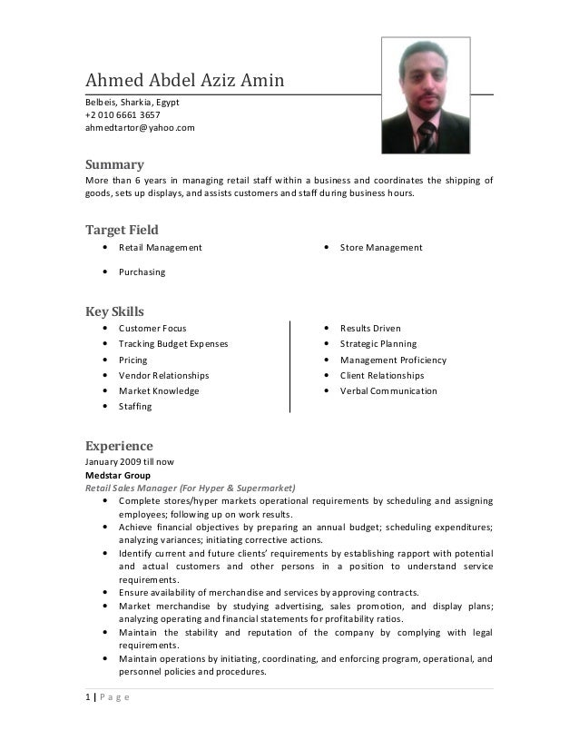 retail sales manager cv  ahmed amin