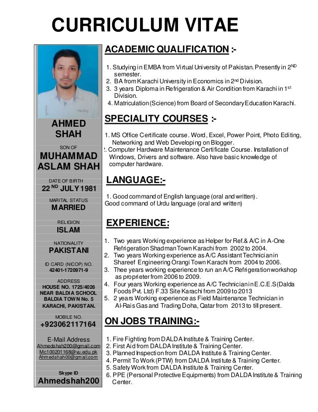 Free Professional Resume Permit Technician Certification