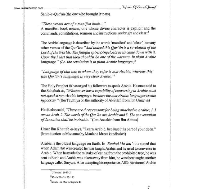 Httpwww Overlordsofchaos Comhtmlorigin Of The Word Jew Html: Ahsan Al Qasas
