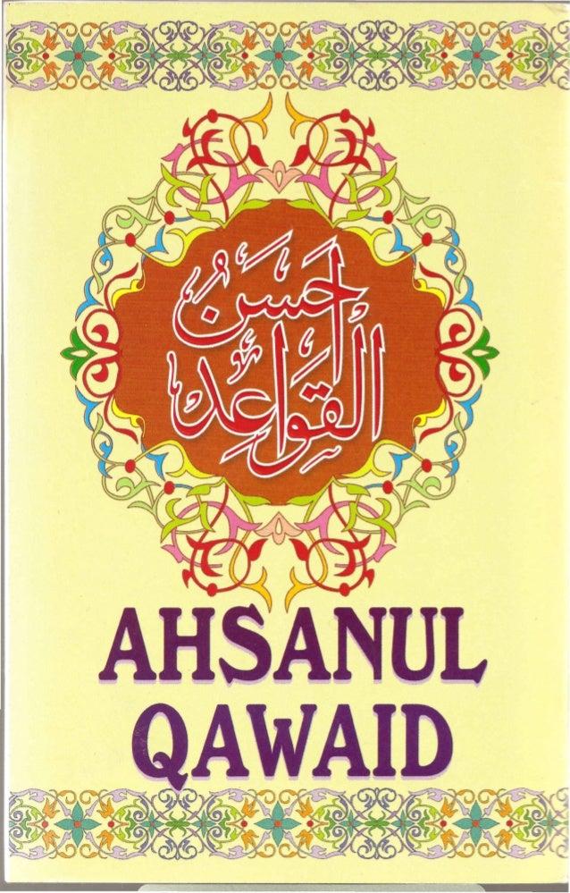 Ahsan ul Qawaid (أحسن القواعد) PDF