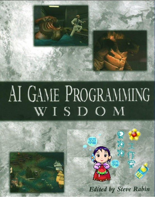 Ai game programming wisdom 4 free download