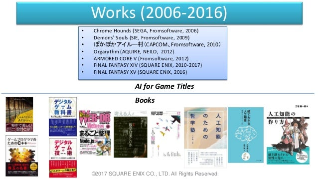 • Chrome Hounds (SEGA, Fromsoftware, 2006) • Demons' Souls (SIE, Fromsoftware, 2009) • ぽかぽかアイルー村(CAPCOM、Fromsoftware, 2010...