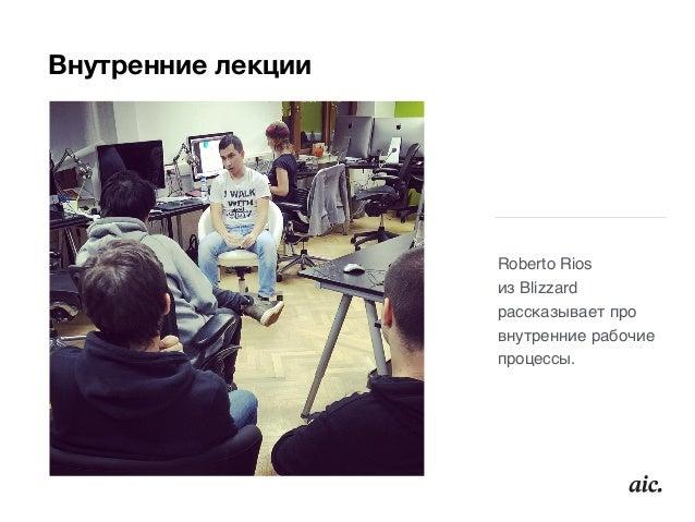 Обсуждения и семинары Артем Геллер  и Никита Кузнецов на обсуждении нового подхода в создании gov.ru