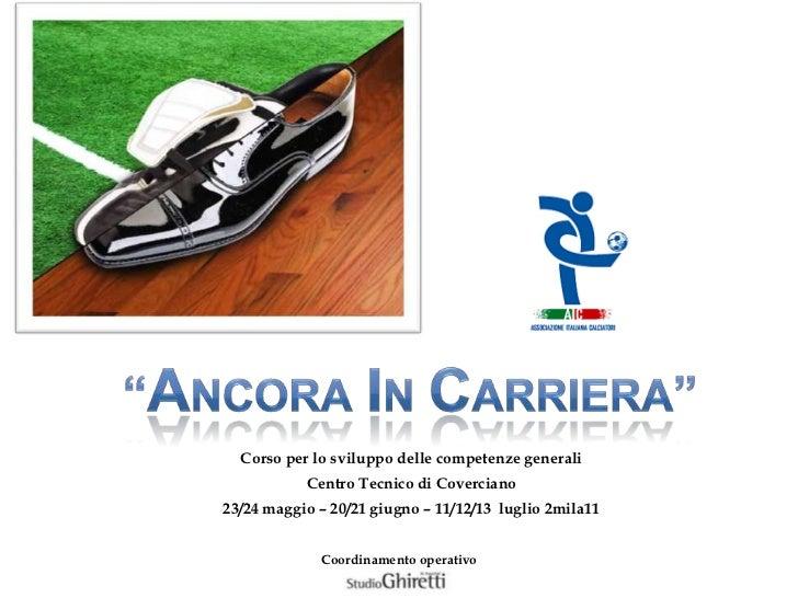 """""""AncorainCarriera""""<br />Corso per lo sviluppo delle competenze generali<br />Centro Tecnico di Coverciano<br />23/24 maggi..."""