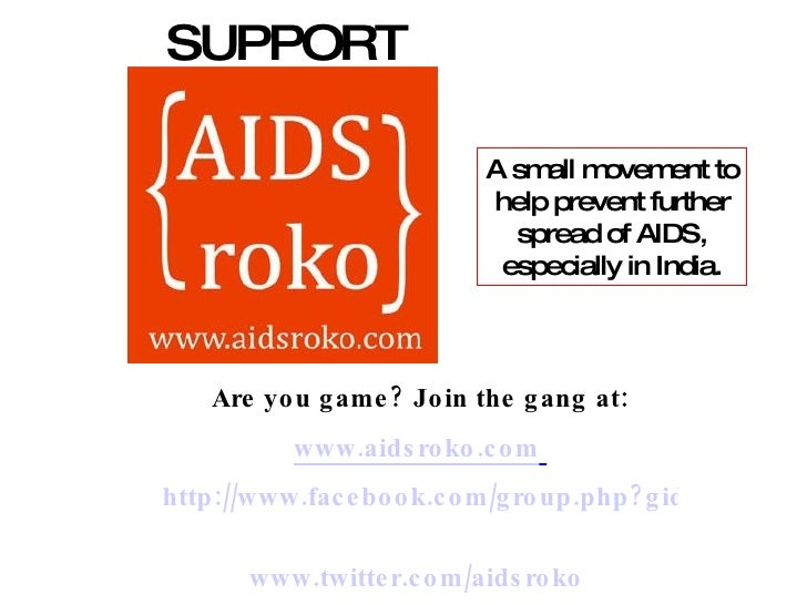 Hiv aids essay in english
