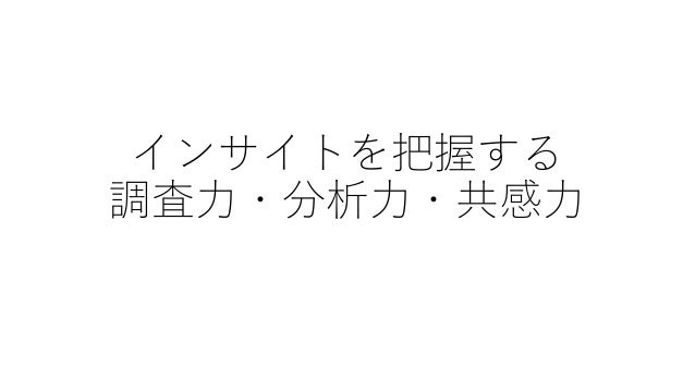 "UI設計の""引き出し""の多さ (『画面設計25選』)"