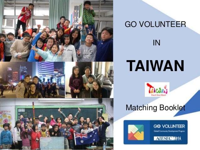 GO VOLUNTEER IN TAIWAN Matching Booklet