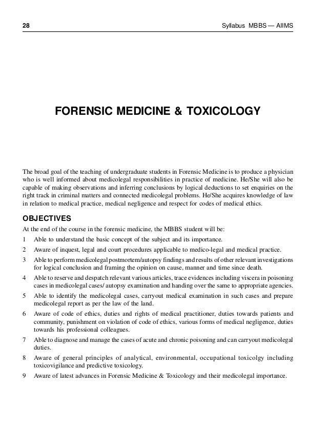 role and practice of a forensic toxicologist criminology essay People searching for criminology vs criminalistics: what's the difference  forensic criminology is generally a sociological field of study.