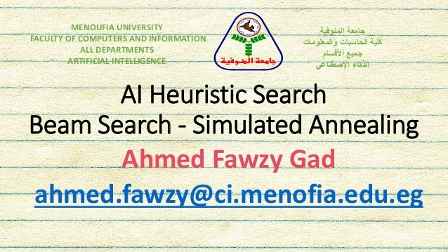 AI Heuristic Search Beam Search - Simulated Annealing MENOUFIA UNIVERSITY FACULTY OF COMPUTERS AND INFORMATION ALL DEPARTM...