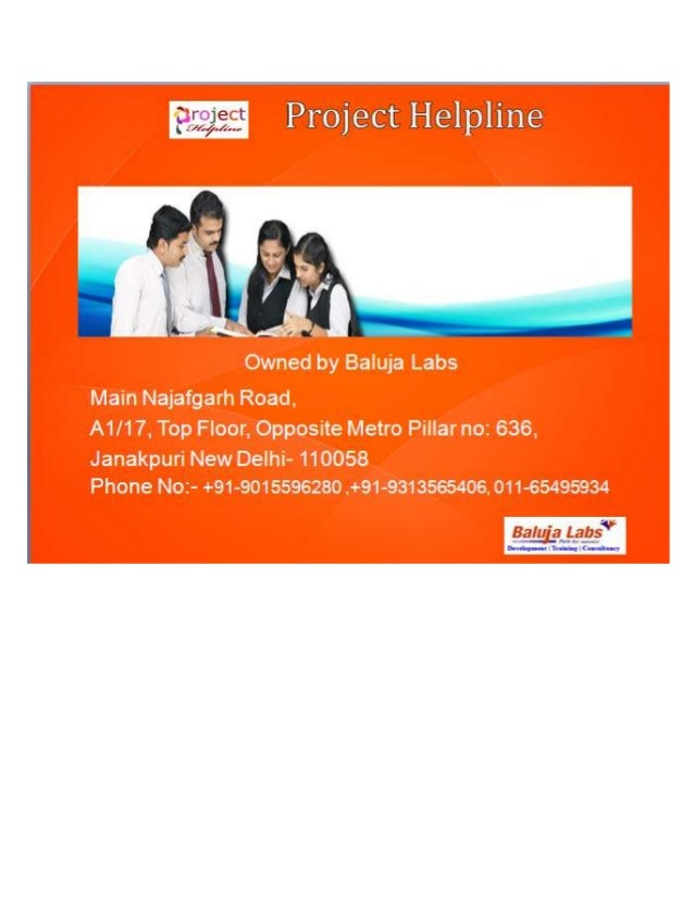 Aima mba synopsis and project