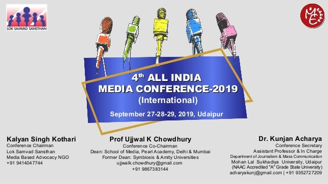 4th All India Media Conference-2019 (International) Slide 2