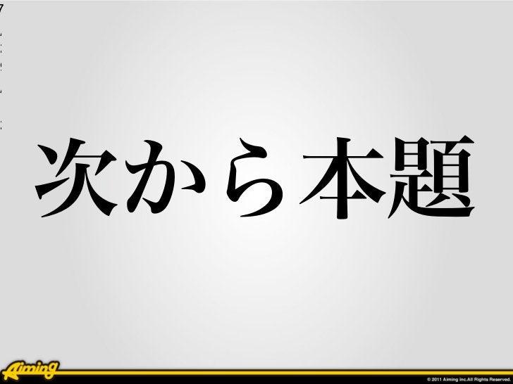 71/29/12    次から本題