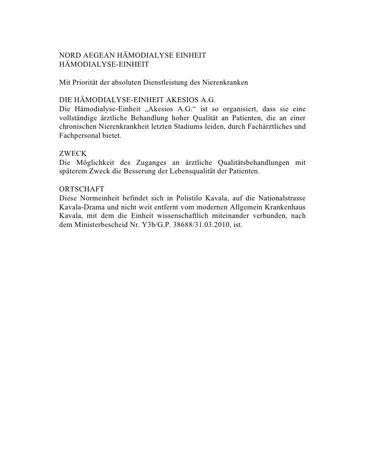 NORD AEGEAN HÄMODIALYSE EINHEITHÄMODIALYSE-EINHEITMit Priorität der absoluten Dienstleistung des NierenkrankenDIE HÄMODIAL...