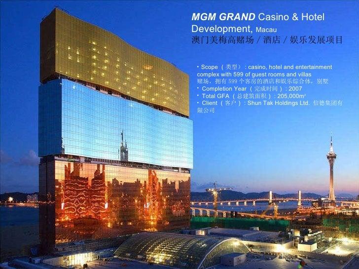 美高梅金殿赌场 及酒店发展项目  澳门 MGM Grand Casino &  Hotel Development,  Macau MGM GRAND  Casino & Hotel Development,  Macau 澳门美梅高赌场 / ...