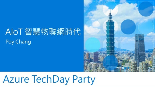 Azure TechDay Party