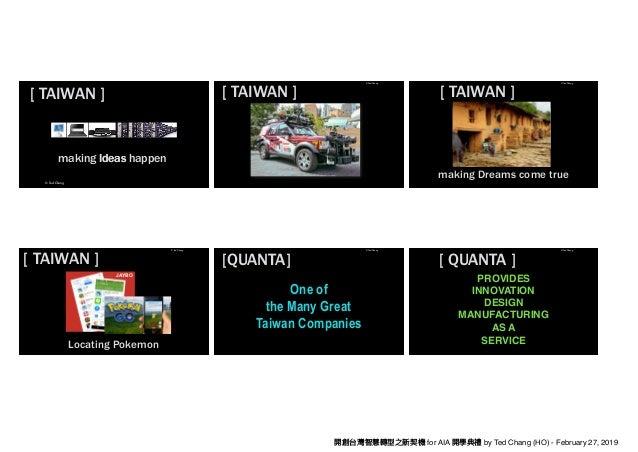 [台灣人工智慧學校] 開創台灣產業智慧轉型的新契機 Slide 2