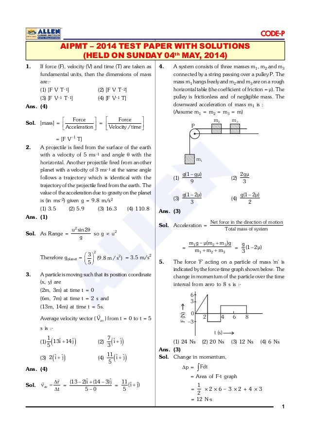 AIPMT 2014-Paper-Solution-Physics