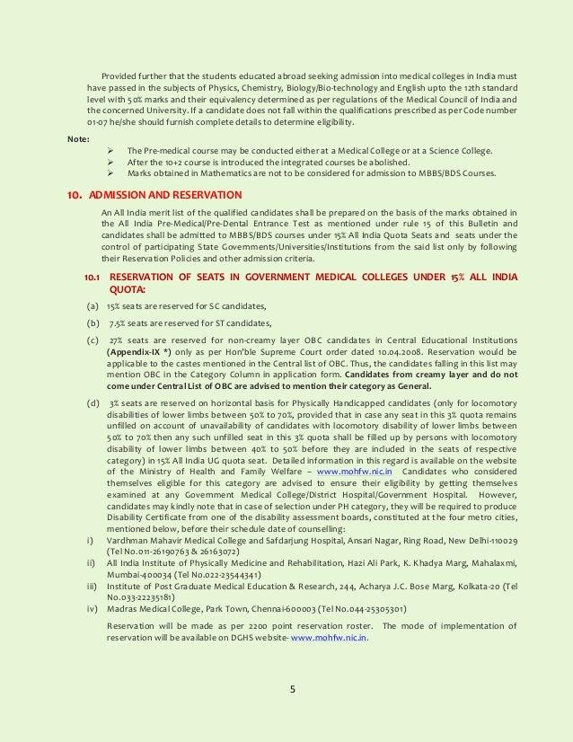 aipmt-2014-bulletin-8-638 Vardhman Mahavir Medical College Application Form on