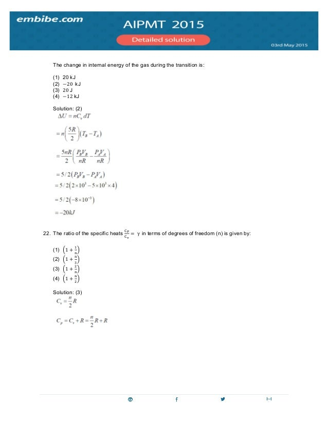 aipmt-2015-answer-key-solutions-17-638.j