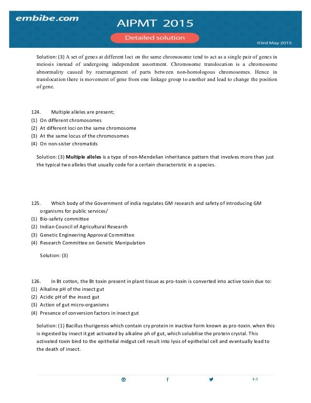Aipmt 2015 Answer Key Solutions