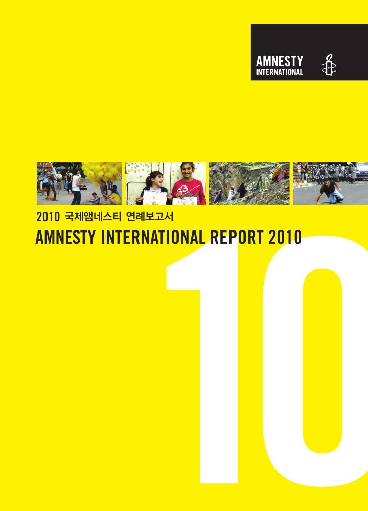 2010 AMNESTY INTERNATIONAL REPORT 2010