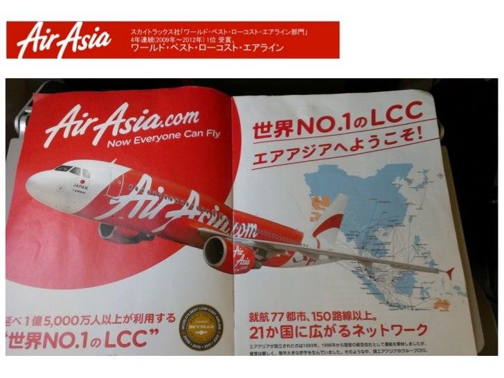 エアアジア・ジャパン Air asia japan Slide 3