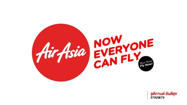 performance management of airasia The journal of air transport management (jatm) sets out to address, through high quality research articles and authoritative commentary, the major.