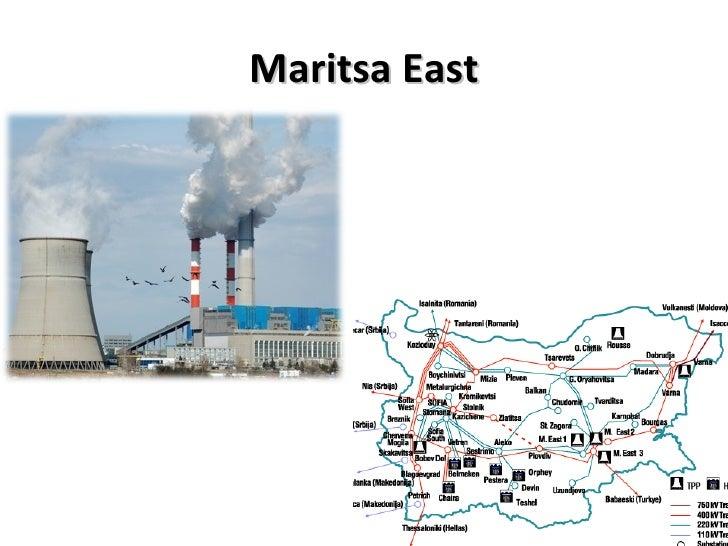 Maritsa East