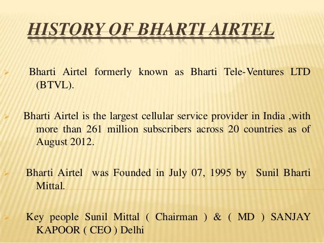 bharti airtel in africa essay Bharti airtel operates in 14 african countries and all the operations are managed by bharti airtel airtel africa's value should be much more than $7.