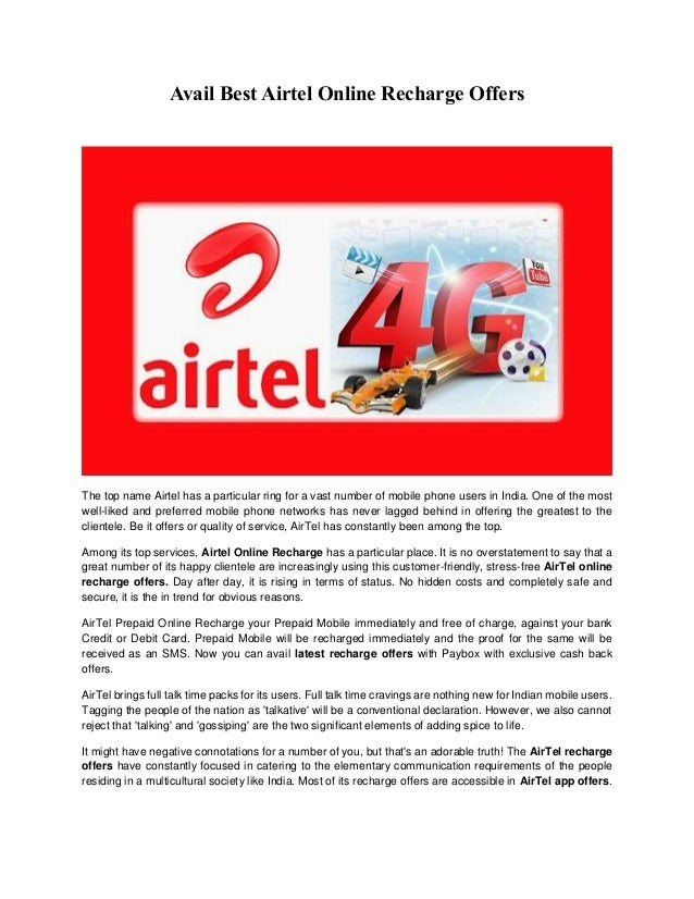 Airtel Online Recharge Offers