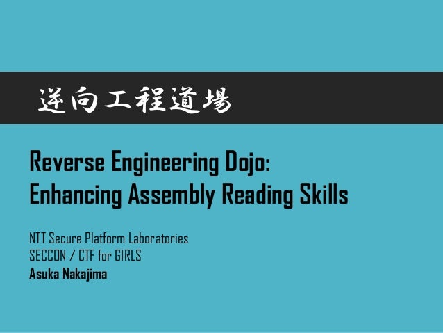 Reverse Engineering Dojo: Enhancing Assembly Reading Skills NTT Secure Platform Laboratories SECCON / CTF for GIRLS Asuka ...