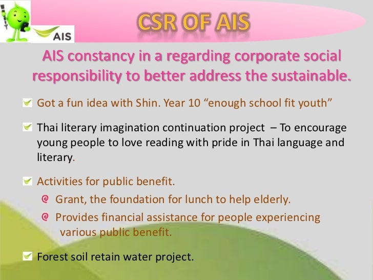 ais case study Case study of maritime solution singapore by ais martime solution singapore pte ltd.