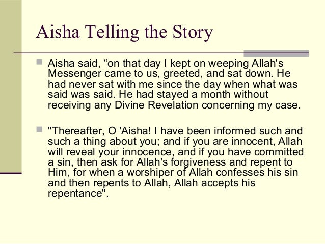 Aisha bint abu bakr (5)