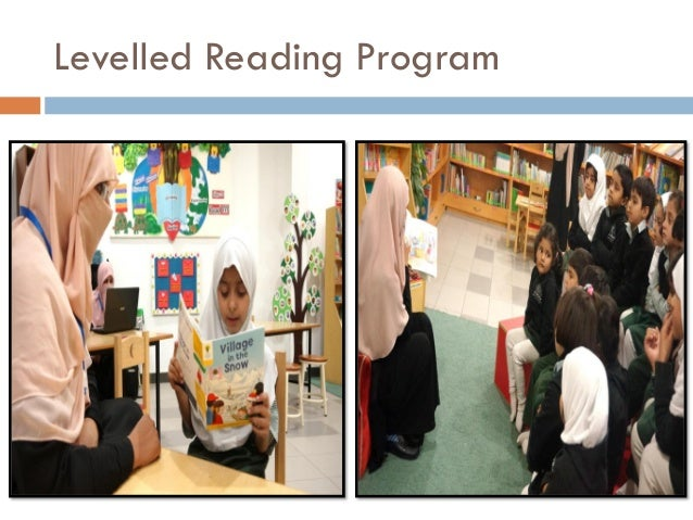 AlHuda International School - Help Build the Future