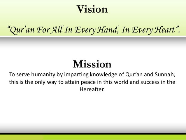 AlHuda International School - Help Build the Future