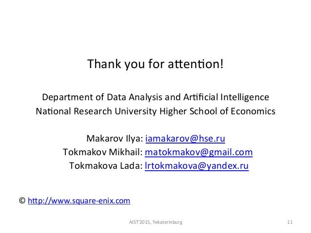 Thank  you  for  aien<on!      Department  of  Data  Analysis  and  Ar<ficial  Intelligence   Na<on...