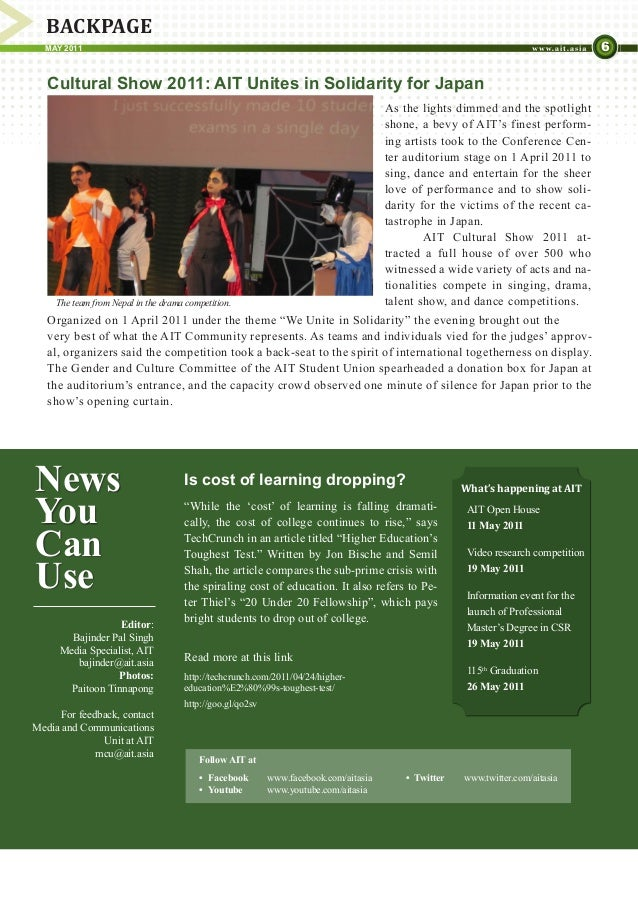 AIT Newsletter May 2011