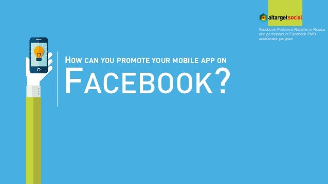 FACEBOOK? HOW CAN YOU PROMOTE YOUR MOBILE APP ON Facebook Preferred Reseller in Russia and participant of Facebook PMD acc...
