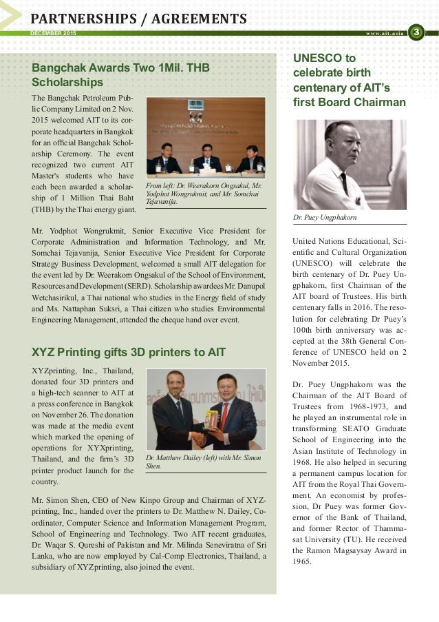 Ait newsletter december 2015