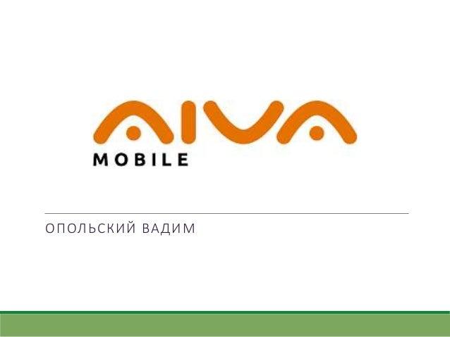 Aiva 4