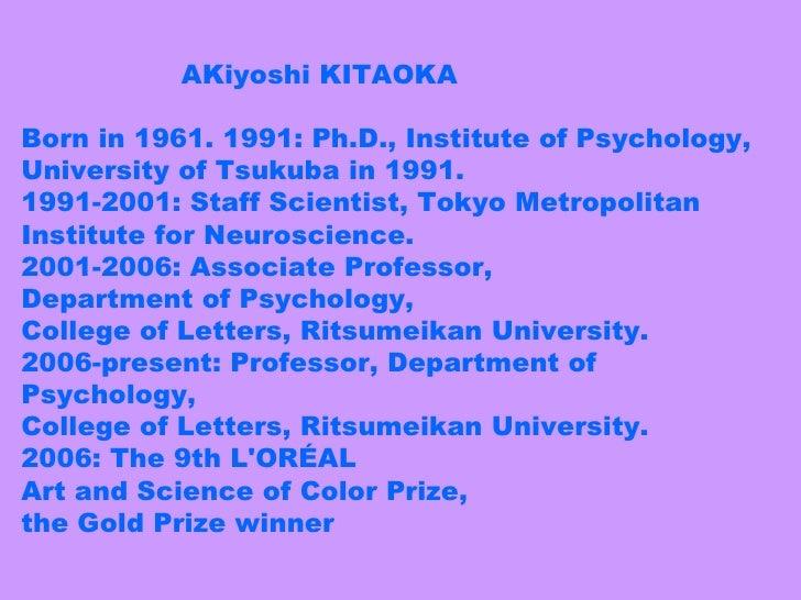 Aiykioshi Kitaoka Optical Illusions Slide 2