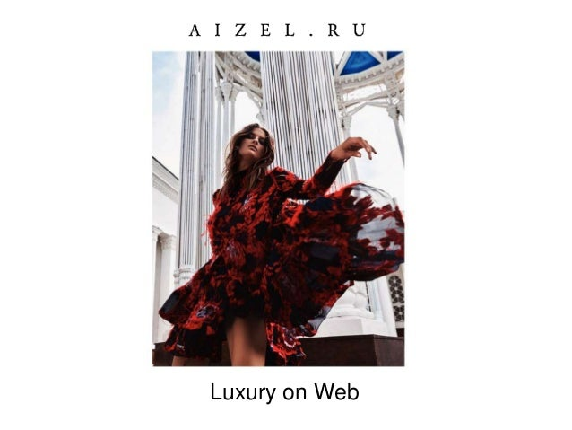 Luxury on Web