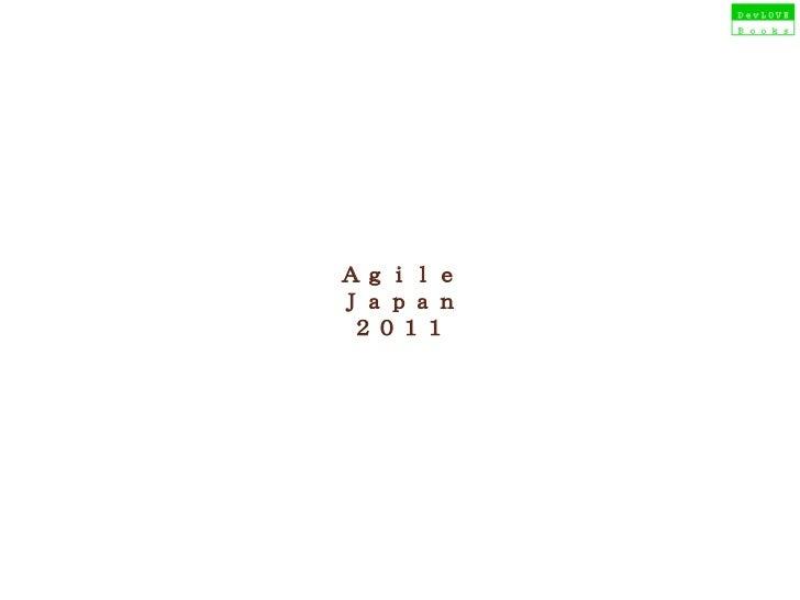Agile Japan 2011