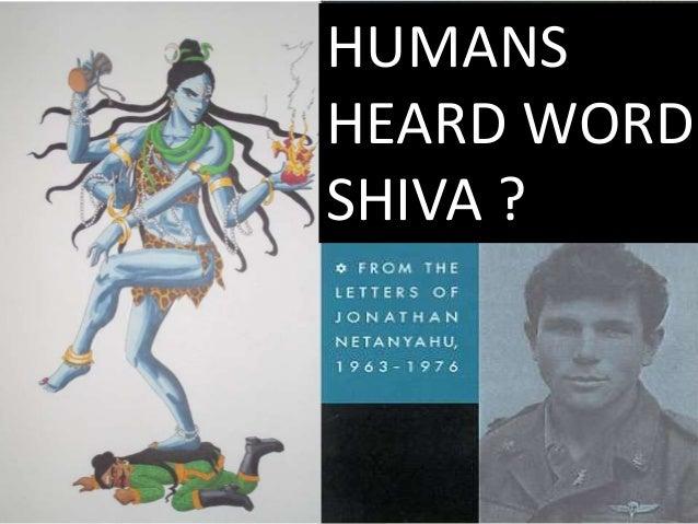 HUMANS HEARD WORD SHIVA ?