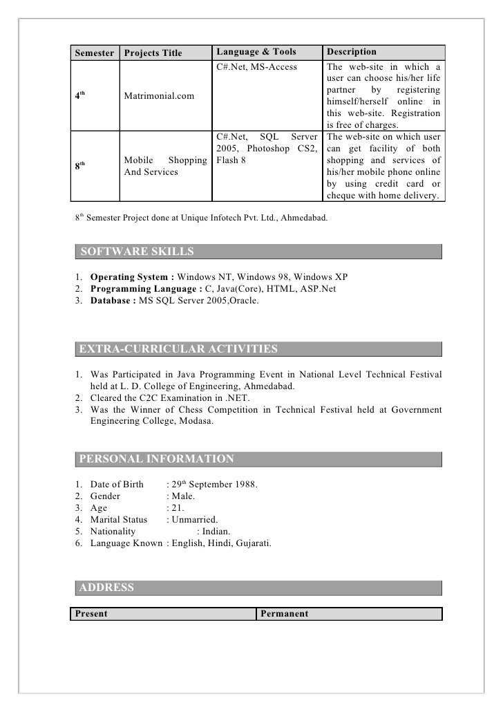 Ajay Resume for B. E. Computer Engineering