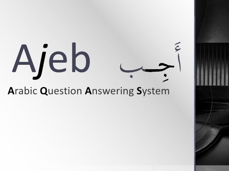 Ajeb<br />Arabic Question Answering System<br />